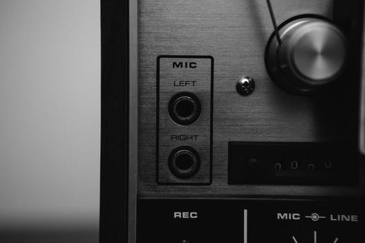 technology-music-sound-audio-medium